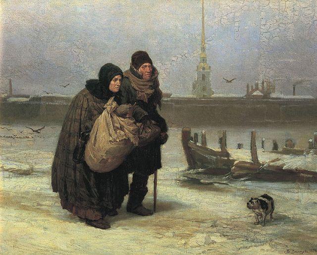 """""""Преместване"""", 1876"""