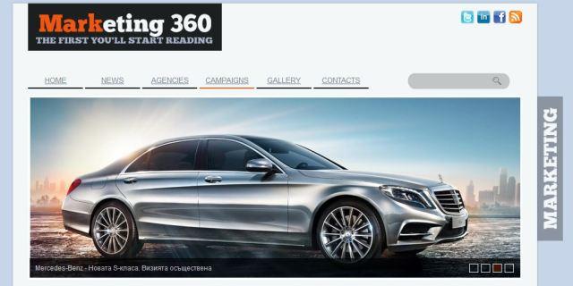 marketing360.bg