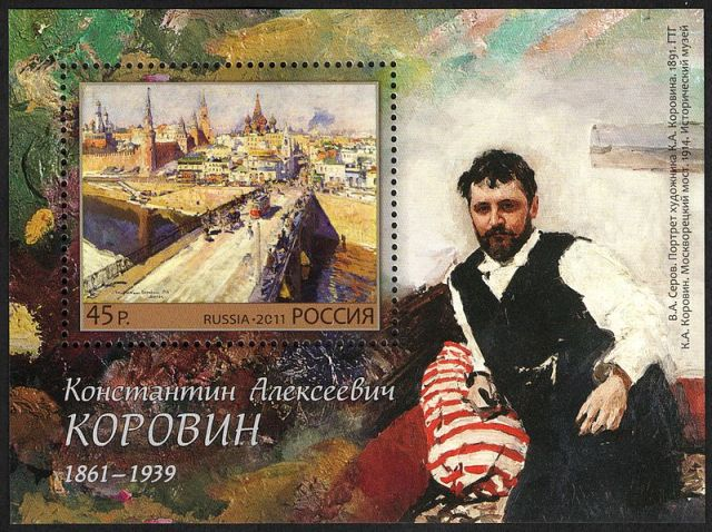 800px-Stamp_of_Russia_2011_No_1544