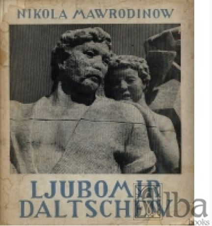Ljubomir Daltschew - Любомир Далчев (на немски език), Т. Ф. Чипев, 1942 (Alba)