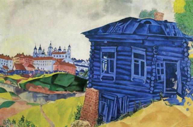The Blue House, 1917 (Синята къща)