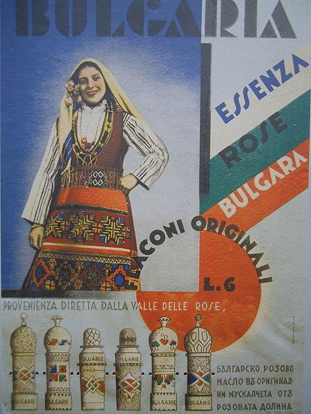 Проект за плакат българско розово масло, 1930-те