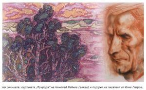 """Шедьовър на българското разказно изкуство в радио ефира - """"Княз и чума"""" от Николай Райнов"""