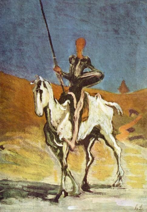 Дон Кихот, 1868