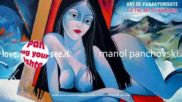 Art of Panagyuriste is art of Bulgaria / Painting Manol Panchovski