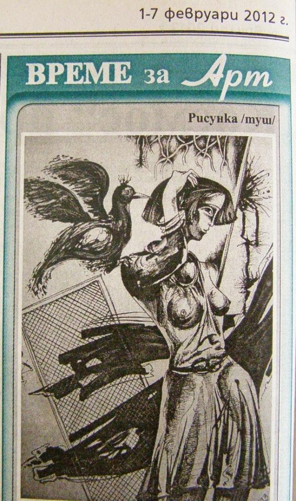 """Манол Панчовски - илюстрации във вестник """"Оборище"""" и вестник """"Време"""""""