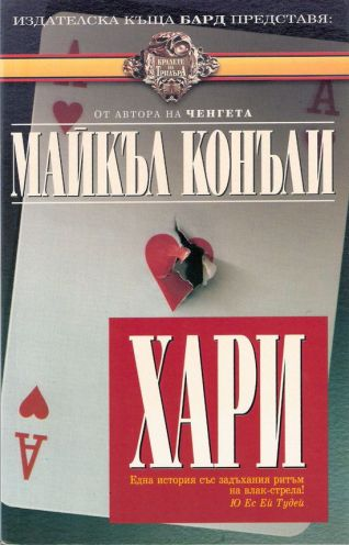 98-19